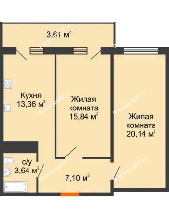 2 комнатная квартира 63,69 м² в ЖК Фамилия, дом Литер 1