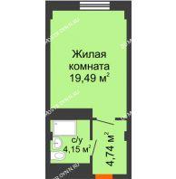 Апартаменты-студия 28,38 м², Апарт-Отель Гордеевка - планировка