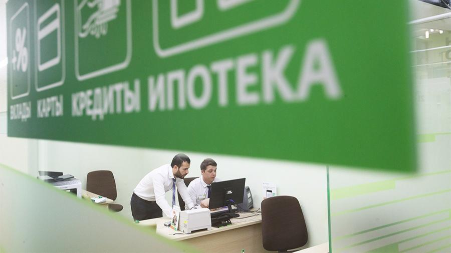 В Ростовской области за полгода выдали ипотеку более чем на 25,8 млрд рублей