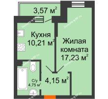 1 комнатная квартира 37,41 м² в ЖК Россинский парк, дом Литер 1 - планировка