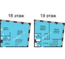 3 комнатная квартира 187,07 м², ЖК Гранд Панорама - планировка