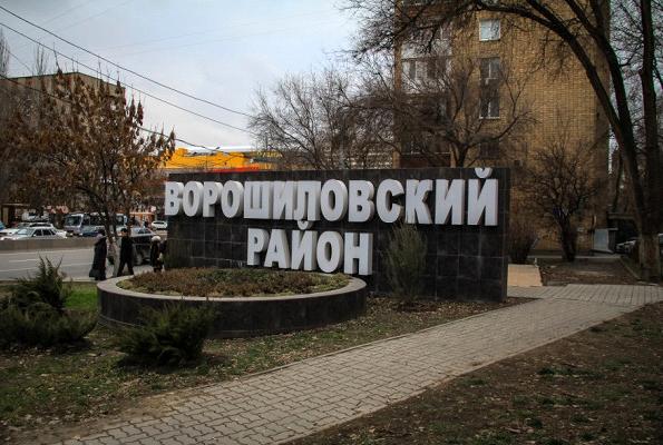 Ворошиловский район: чем живет самый молодой массив донской столицы - фото 1
