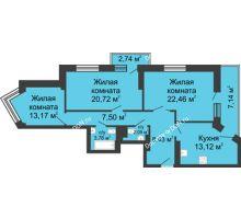 3 комнатная квартира 101,09 м², ЖК Юбилейный - планировка