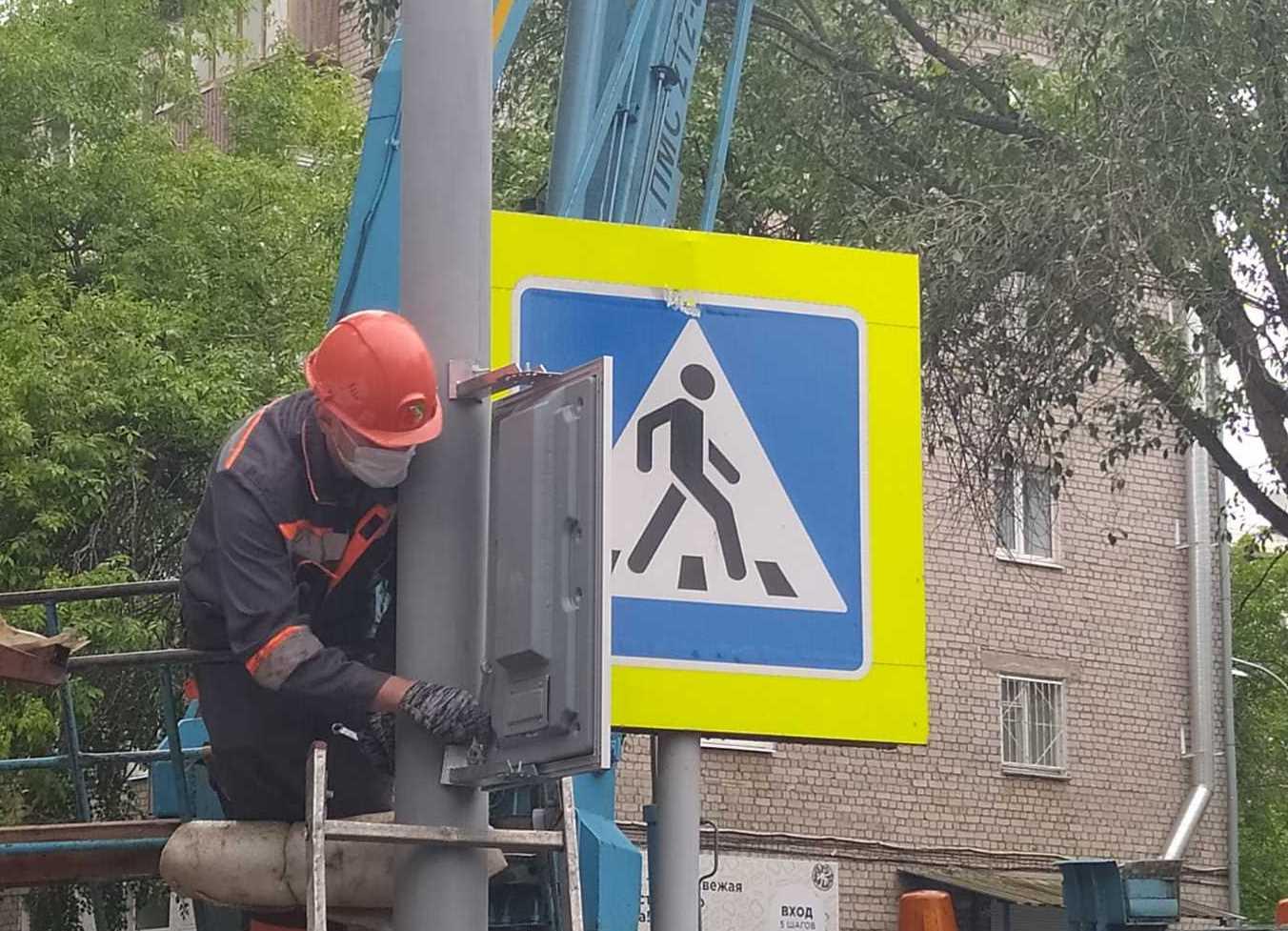 На опасных участках улиц Самары оборудуют пешеходные переходы