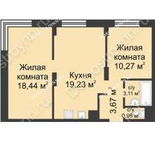 2 комнатная квартира 55,68 м² - ЖК Университетский