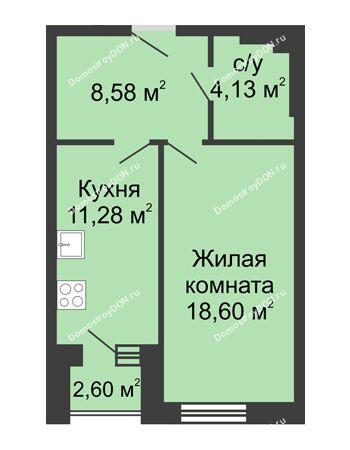 1 комнатная квартира 45,19 м² - ЖК Вдохновение