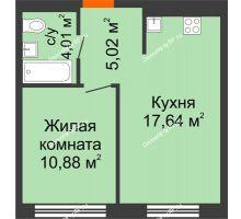 1 комнатная квартира 37,55 м² в ЖК Мозаика Парк, дом ГП-1 - планировка