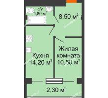 1 комнатная квартира 40,5 м², ЖК Art House - планировка