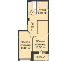 2 комнатная квартира 50,99 м² в ЖК Кристалл, дом Литер 2 - планировка