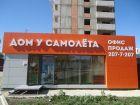 ЖК Дом у Самолета - ход строительства, фото 12, Июль 2019