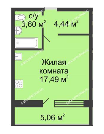 Студия 27,92 м² в ЖК Удачный, дом № 4