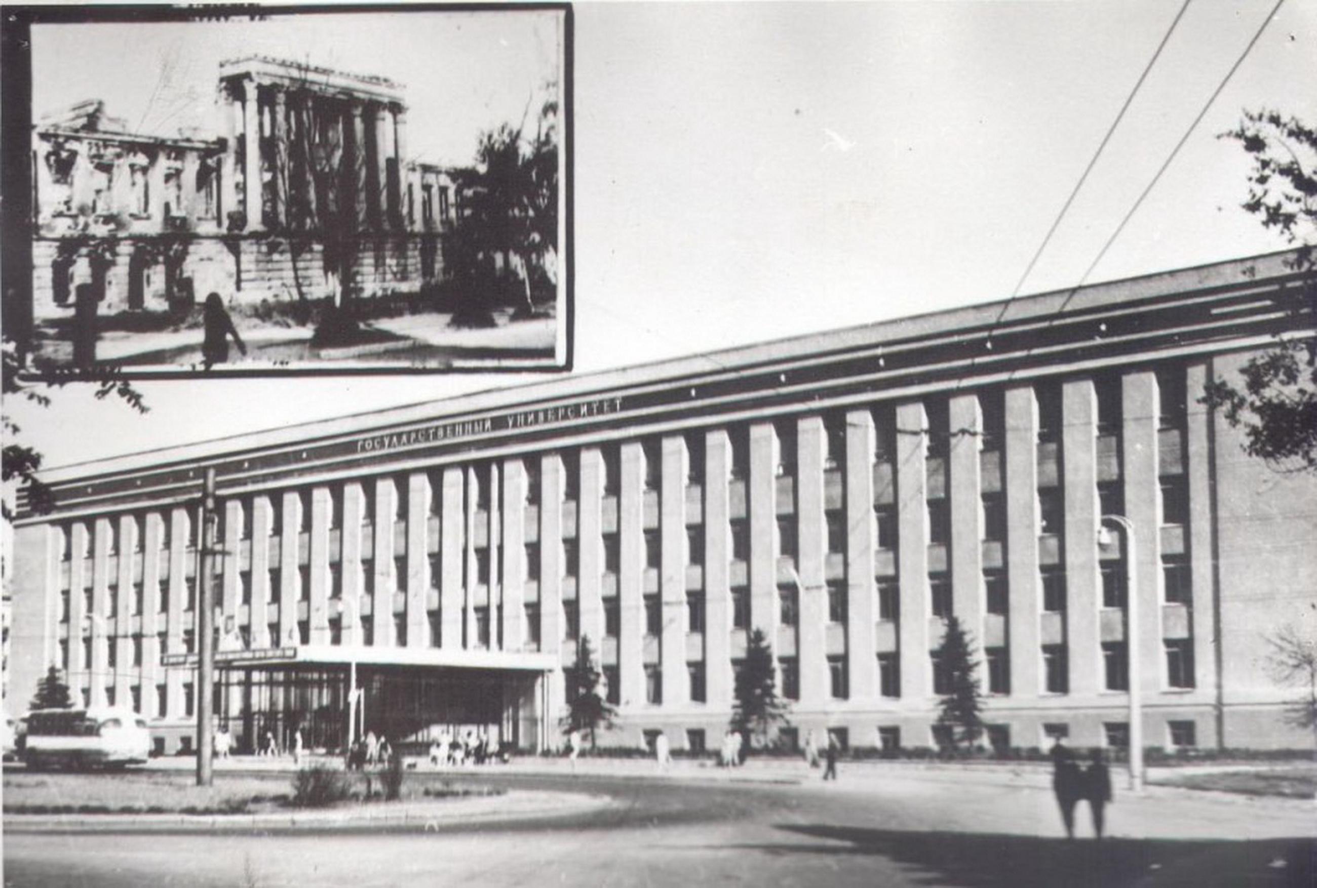 Старый и новый Воронеж - фото 2