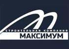 """«Строительная компания """"Максимум""""»"""