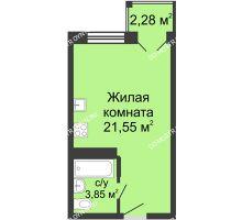 Студия 26,1 м² в ЖК Академический, дом № 10 - планировка