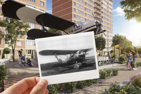 ЖК Самолет 4 - фото 6